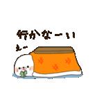 毒舌あざらし5(個別スタンプ:18)