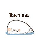 毒舌あざらし5(個別スタンプ:22)