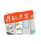 毒舌あざらし5(個別スタンプ:23)