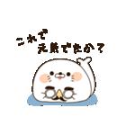 毒舌あざらし5(個別スタンプ:33)
