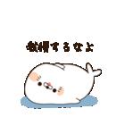 毒舌あざらし5(個別スタンプ:34)