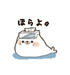 毒舌あざらし5(個別スタンプ:35)