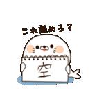 毒舌あざらし5(個別スタンプ:37)
