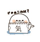 毒舌あざらし5(個別スタンプ:38)