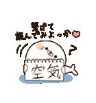 毒舌あざらし5(個別スタンプ:39)