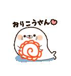 毒舌あざらし5(個別スタンプ:40)