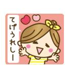 宮崎弁のゆるかわいい女の子★(個別スタンプ:1)