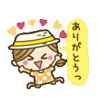 宮崎弁のゆるかわいい女の子★(個別スタンプ:3)