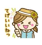 宮崎弁のゆるかわいい女の子★(個別スタンプ:4)