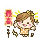 宮崎弁のゆるかわいい女の子★(個別スタンプ:6)