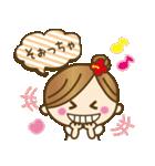 宮崎弁のゆるかわいい女の子★(個別スタンプ:7)