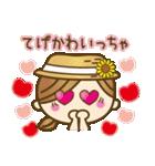 宮崎弁のゆるかわいい女の子★(個別スタンプ:8)