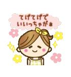 宮崎弁のゆるかわいい女の子★(個別スタンプ:9)