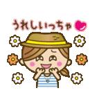 宮崎弁のゆるかわいい女の子★(個別スタンプ:10)