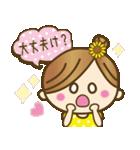 宮崎弁のゆるかわいい女の子★(個別スタンプ:11)