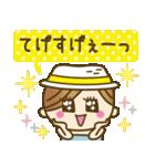 宮崎弁のゆるかわいい女の子★(個別スタンプ:12)