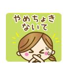 宮崎弁のゆるかわいい女の子★(個別スタンプ:13)