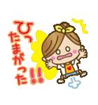 宮崎弁のゆるかわいい女の子★(個別スタンプ:14)