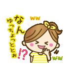 宮崎弁のゆるかわいい女の子★(個別スタンプ:15)