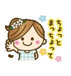 宮崎弁のゆるかわいい女の子★(個別スタンプ:16)