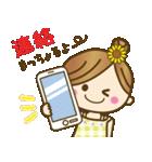 宮崎弁のゆるかわいい女の子★(個別スタンプ:17)