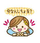 宮崎弁のゆるかわいい女の子★(個別スタンプ:18)