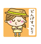 宮崎弁のゆるかわいい女の子★(個別スタンプ:19)