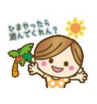 宮崎弁のゆるかわいい女の子★(個別スタンプ:20)