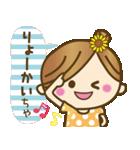 宮崎弁のゆるかわいい女の子★(個別スタンプ:23)