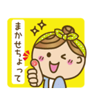 宮崎弁のゆるかわいい女の子★(個別スタンプ:24)