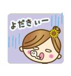 宮崎弁のゆるかわいい女の子★(個別スタンプ:25)