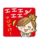 宮崎弁のゆるかわいい女の子★(個別スタンプ:27)