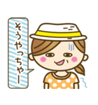 宮崎弁のゆるかわいい女の子★(個別スタンプ:28)