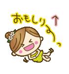 宮崎弁のゆるかわいい女の子★(個別スタンプ:30)