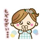 宮崎弁のゆるかわいい女の子★(個別スタンプ:31)