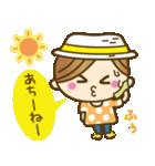 宮崎弁のゆるかわいい女の子★(個別スタンプ:33)