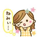 宮崎弁のゆるかわいい女の子★(個別スタンプ:34)
