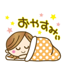 宮崎弁のゆるかわいい女の子★(個別スタンプ:35)