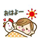 宮崎弁のゆるかわいい女の子★(個別スタンプ:36)