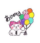 可愛いカラフルハッピーアニマルズ♪第三弾(個別スタンプ:03)