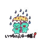 可愛いカラフルハッピーアニマルズ♪第三弾(個別スタンプ:29)