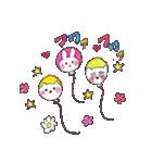 可愛いカラフルハッピーアニマルズ♪第三弾(個別スタンプ:30)