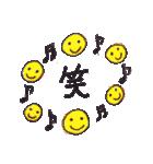 可愛いカラフルハッピーアニマルズ♪第三弾(個別スタンプ:35)