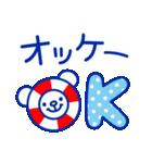 ☆マリンくま★(個別スタンプ:01)