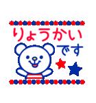 ☆マリンくま★(個別スタンプ:02)