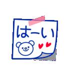 ☆マリンくま★(個別スタンプ:03)