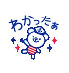 ☆マリンくま★(個別スタンプ:04)