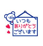 ☆マリンくま★(個別スタンプ:05)