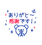 ☆マリンくま★(個別スタンプ:07)
