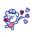 ☆マリンくま★(個別スタンプ:08)